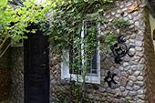 Зал - Гостевой дом Уютный дворик