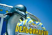 Дельфинарий Немо - Феодосия(Крым)