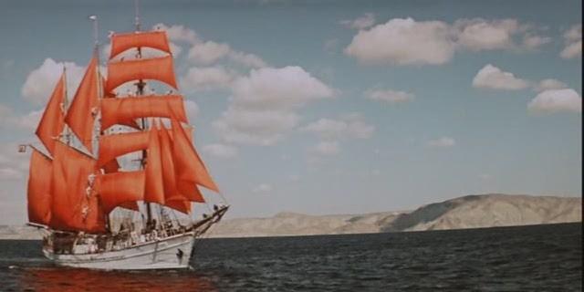 Фильм Алые Паруса в Орджоникидзе - Крым.