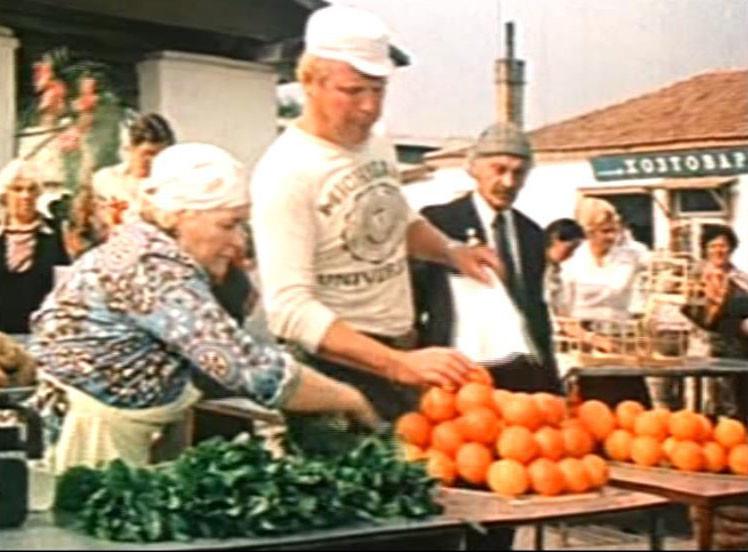 Фильм Спорт лото 82 в Орджоникидзе - Крым.